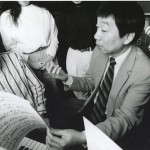 Remembering Dr. Sam Hsu